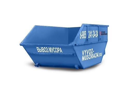 вывоз контейнером 8 м3 москва.