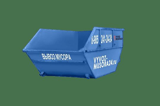 вывоз мусора контейнером Москва